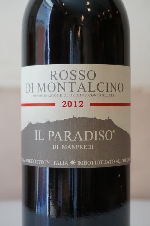 Rosso di Montalcino 2012 / Il Paradiso di Manfredi( ロッソ ディ モンタルチーノ / イル パラディソ ディ マンフレディ )