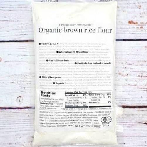 国内送料無料 Organic brown rice flour 1.8kgx5pacs 有機玄米粉 1.8kgx5袋