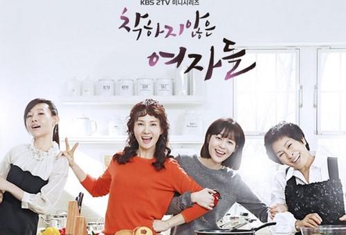 ☆韓国ドラマ☆《優しくない女たち》DVD版 全24話 送料無料!