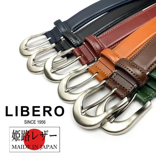 姫路レザーデザインベルト LIBERO(リベロ )RankS
