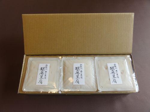 胡麻豆腐3個セット
