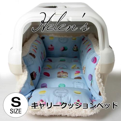 【完成品】キャリークッションベッド マカロンブルーファー Sサイズ