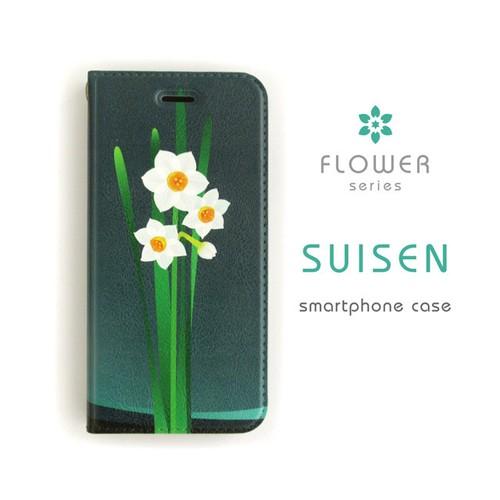〈花シリーズ〉水仙iPhoneケース[帯なし・手帳型](大きいサイズ)