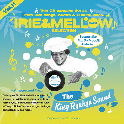 IRIE & MELLOW Vol.11 / KING RYUKYU SOUND