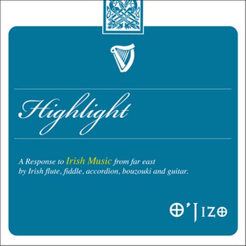 CD O'Jizo 『Highlight』