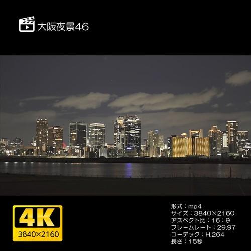 大阪夜景46