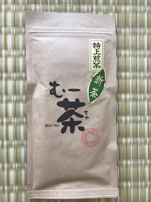 特上煎茶 50g (新茶)
