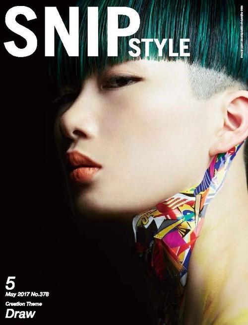 SNIP STYLE 5月号(バックナンバー)