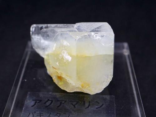 パキスタン産 アクアマリン 13g AQ056 鉱物 天然石 パワーストーン 原石