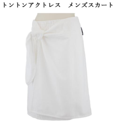 トントンアクトレス メンズスカート