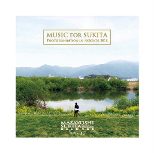 館内環境音楽オリジナルCD