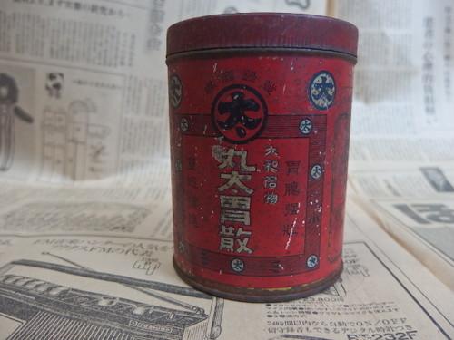 丸太胃酸 ブリキ缶 右横書き文字