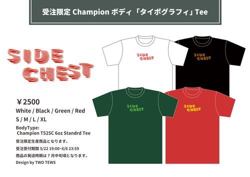 【SideChest】受注限定Championボディ「タイポグラフィ」Tee