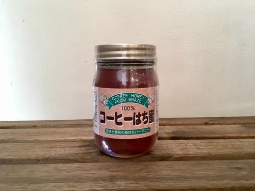【ブラジル産 希少価値の天然蜂蜜】コーヒーはちみつ500g(瓶タイプ)