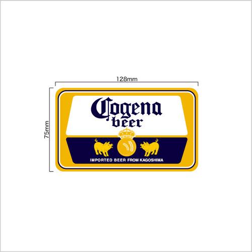 [ステッカー] Cogena beer