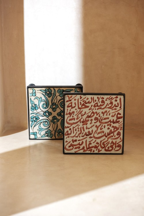 moroccan tile stand