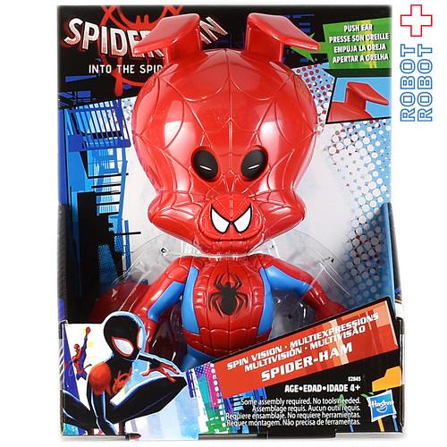 マーベル スパイダーマン スパイダーバース スピン ヴィジョン : スパイダーハム