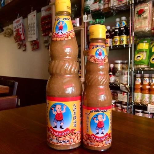 タオチオ ソイビーンペースト (大) soi bean paste L.size เต้าเจี้ยว ใหญ่ เด็กสมบูรณ์ 850g
