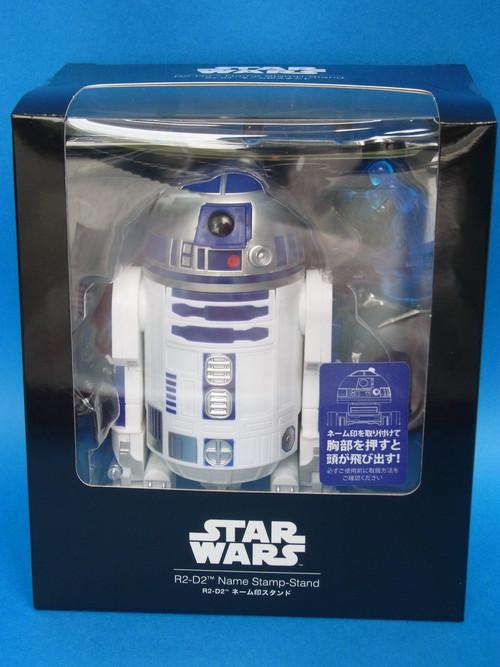 【限定5個】スターウォーズ(R2-D2)ネームスタンド