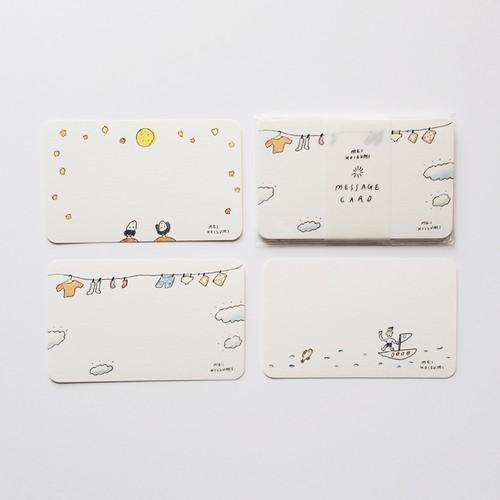メッセージカード〈2〉