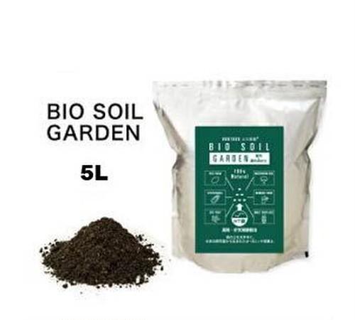 BIO SOIL GARDEN 培養土 (5L)