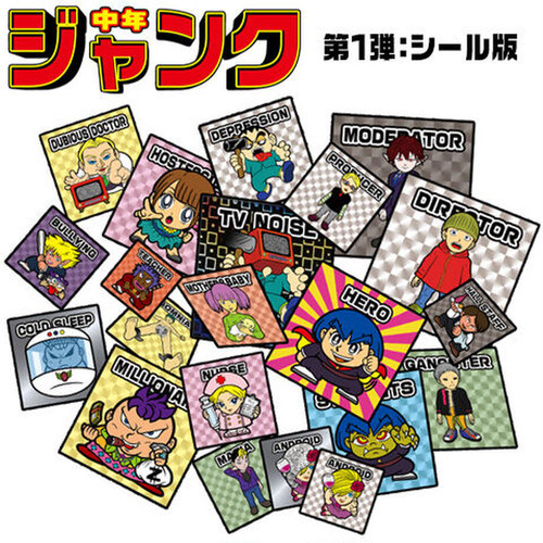 COMIC JUNK(1)STICKER