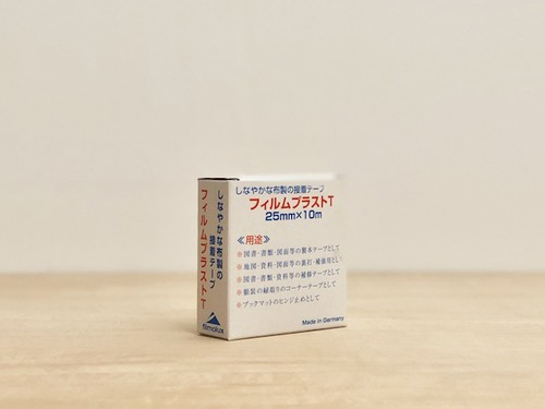 【額装用品】無酸 布テープ 25mm