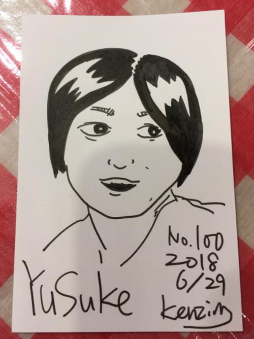 ユウスケさん 100円