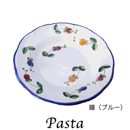 Campanelle -カンパネッレ-(パスタ皿)