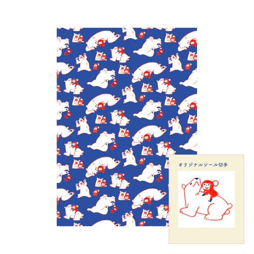 「ボンテンとシロクマ」便箋 +『オリジナル切手』