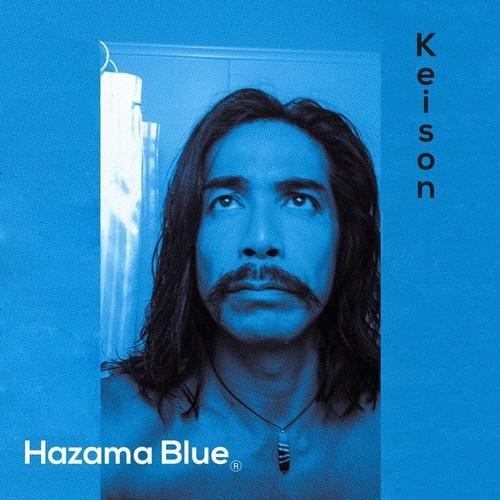 Keison「Hazama Blue」New CD