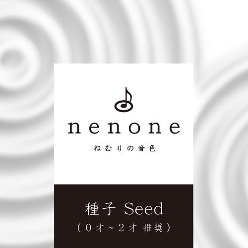 Title01: ねむりの音色 種子 Seed (0才〜2才 推奨) nenone.jp