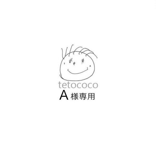 【A様専用】~オリジナルTシャツ刺繍~