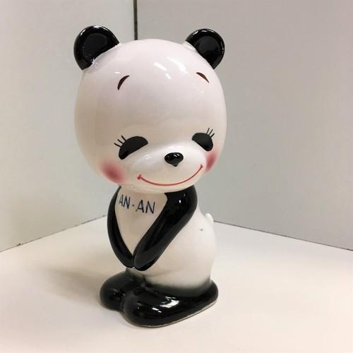 内藤ルネ 陶器の貯金箱【パンダ】(042520860)