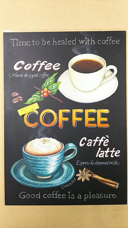 【チョークアート】 自宅で描けるキット 【A3 コーヒー】