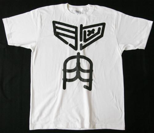 胸肉背骨Tシャツ(色・ホワイト、サイズ・XL)