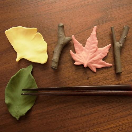 瀬戸焼の箸置き 葉枝置き (カラー)