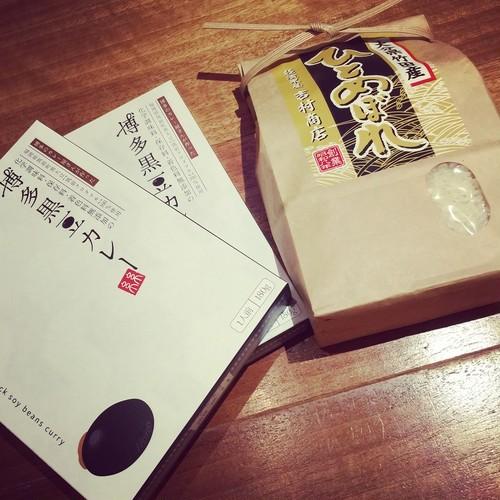博多黒豆カレー2箱&大分県産米1kgセット(化粧箱入り)