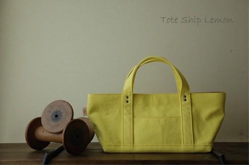 【在庫限り 残り1点】倉敷帆布*横長トートバッグ<レモン(限定色)>