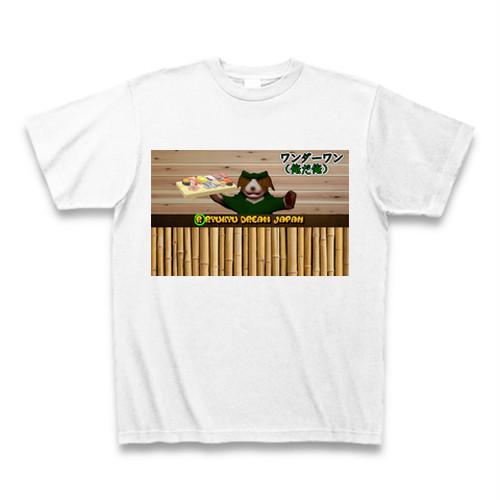 ワンダーワン寿司職人Tシャツ