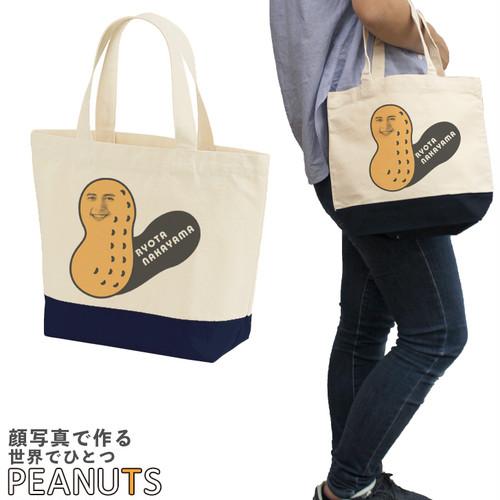 顔写真で作る ピーナッツ 顔ミニトートバッグ