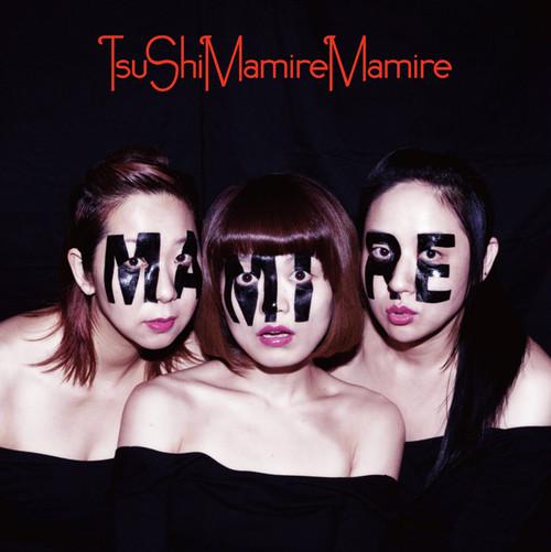 ベストアルバム「つしまみれまみれ」初回盤 2枚組