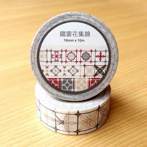 鐵窗花集錦(マスキングテープ)