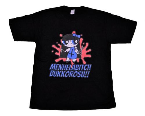 「メンヘラビッチぶっ〇す!!」 Big T-shirts (Black)