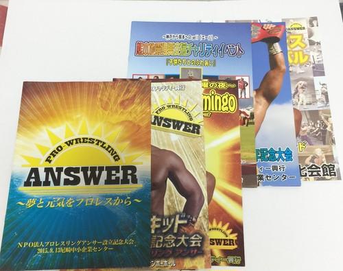 【限定3】プロレスリングアンサー パンフレットSET