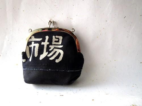 -Ichiba-  希少☆ビンテージ前掛けリメイク がま口ポーチ・デジカメケース