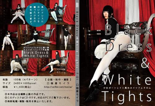 【DL】白タイツフェチロム「Black Dress&White Tights」
