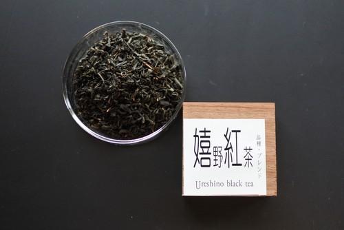 嬉野 紅茶 (品種:ブレンド) 50g