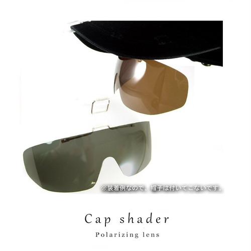 偏光サングラス 帽子のツバに着用できる 偏光 サングラス (UVカット) サンシェイド sn-2