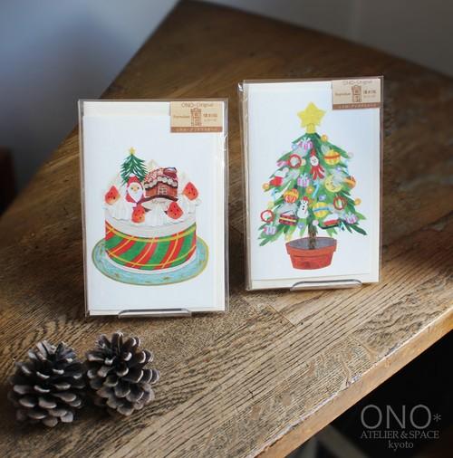 復刻版・レトロクリスマスカード